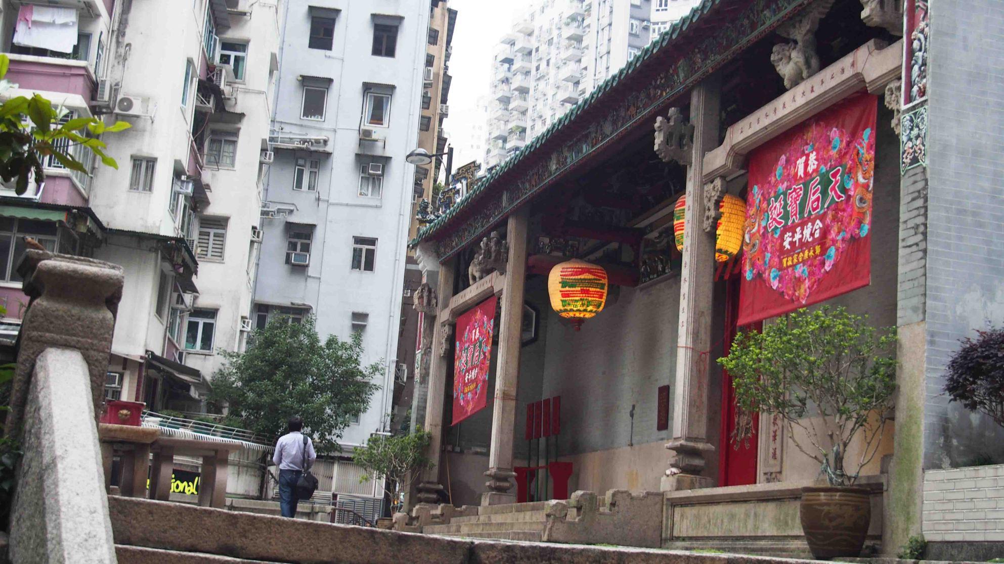 Templo-Tin-Hau