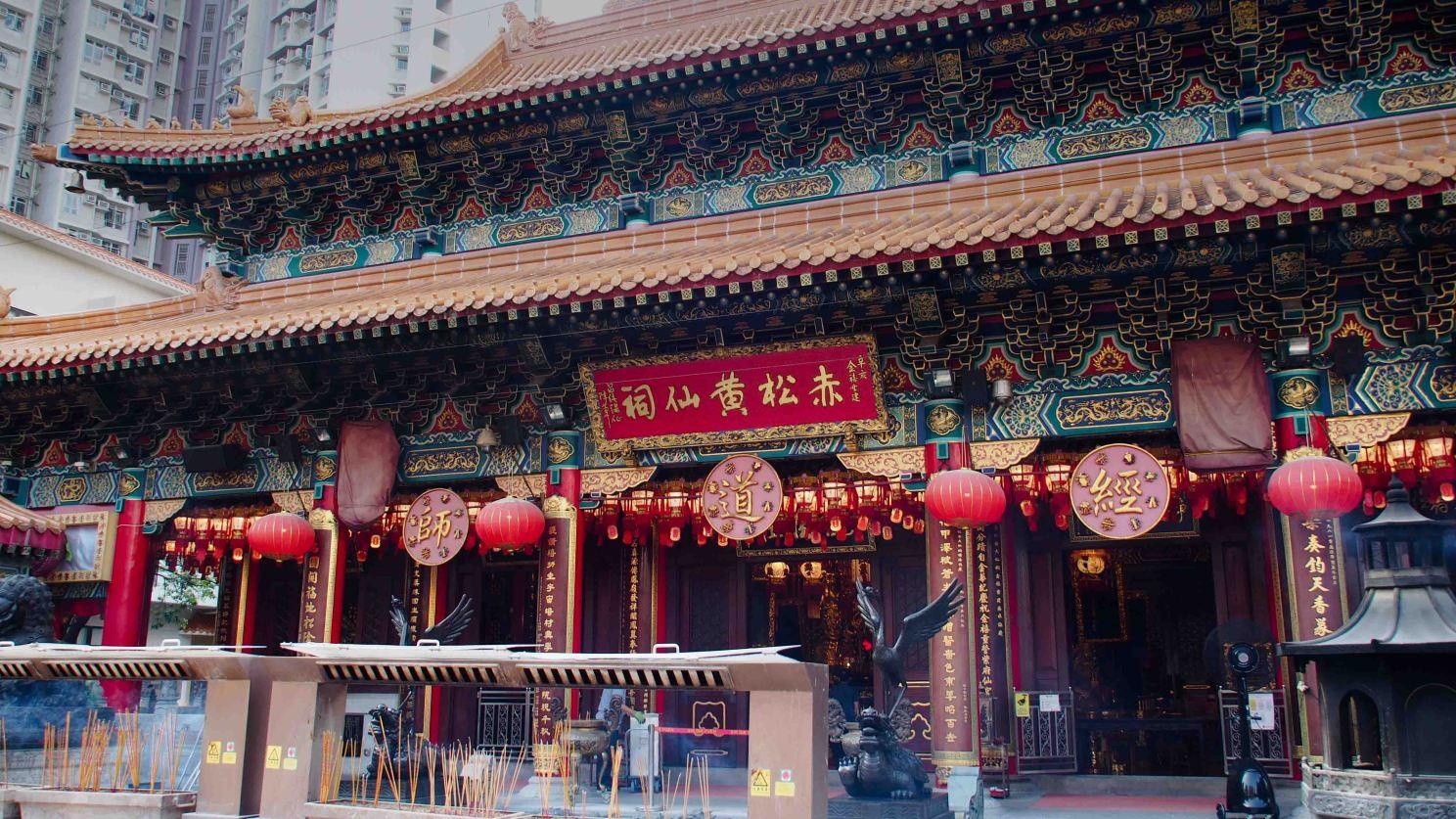 Templo-Wong-Tai-Sin