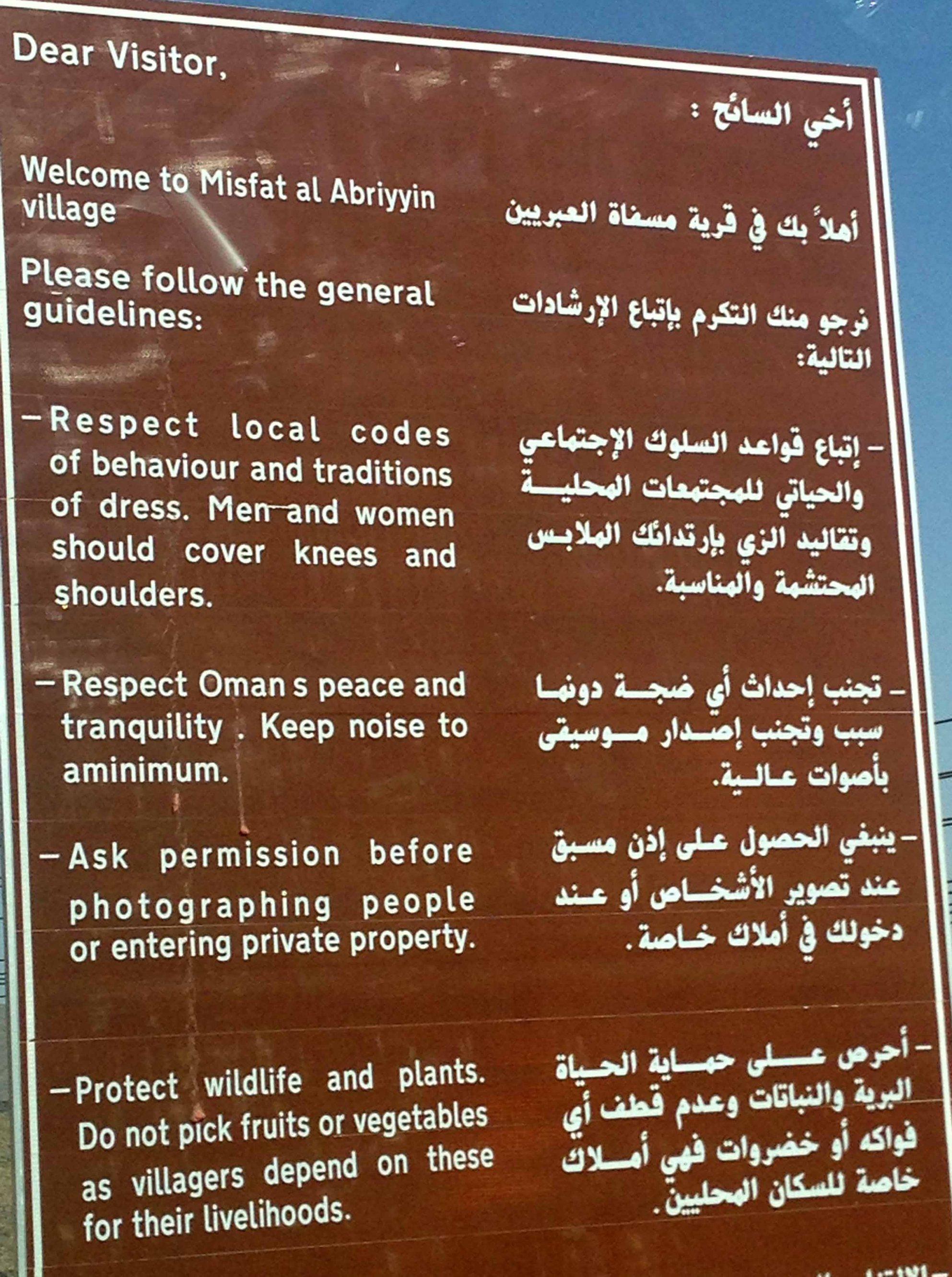 Misfat-Al-Abriyyin