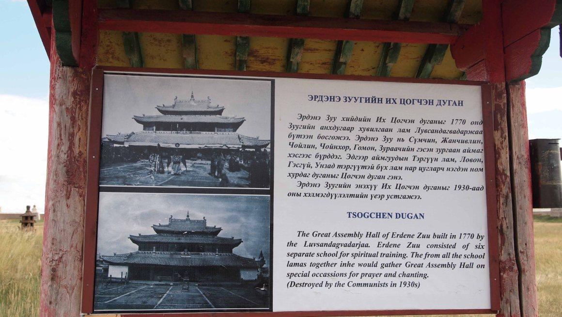 Tsogchin-Dugan-Mongolia