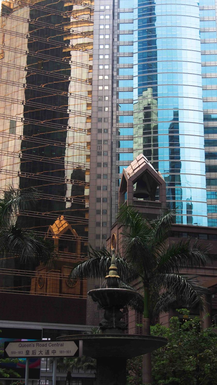 QUEENS ROAD CENTRAL Hong Kong