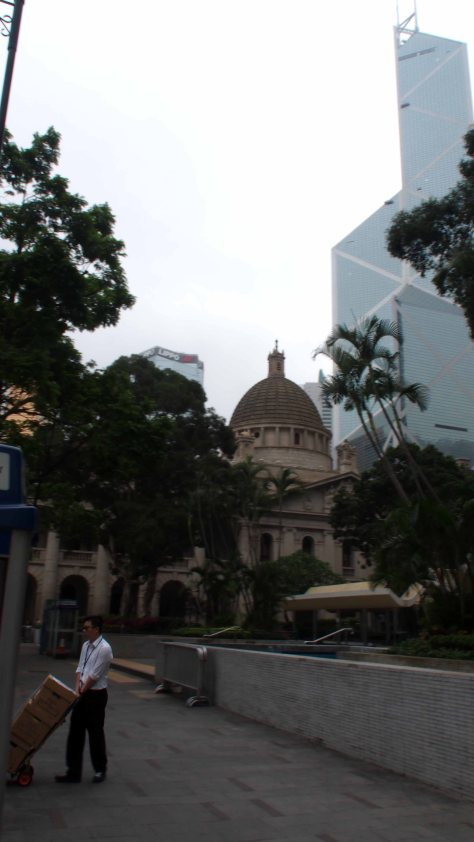 LEGISLATIVE COUNCIL BUILDING Hong Kong