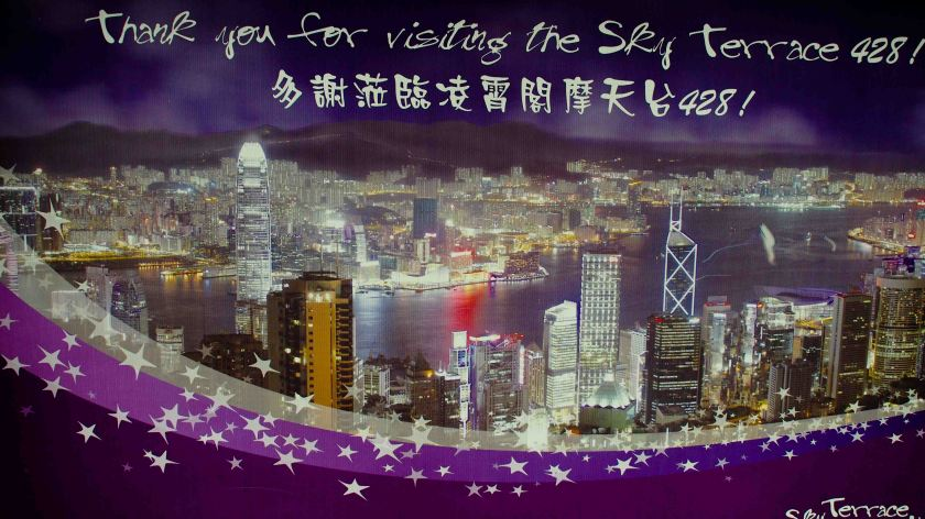 Sky Terrace 428 Hong Kong