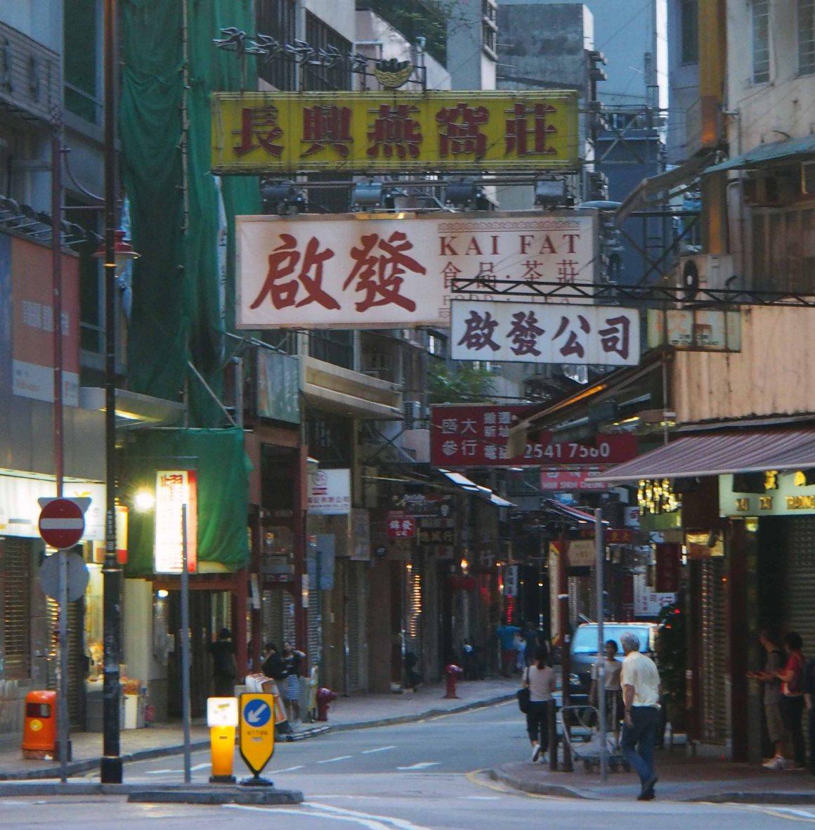 Viajar-a-Hong-Kong